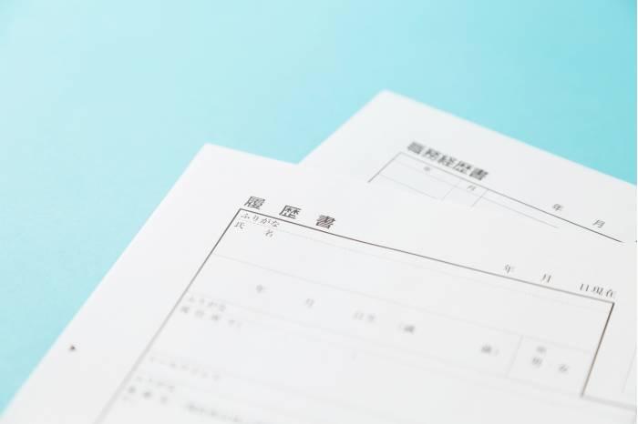 地方から上京してIT業界の仕事を探す方法とは