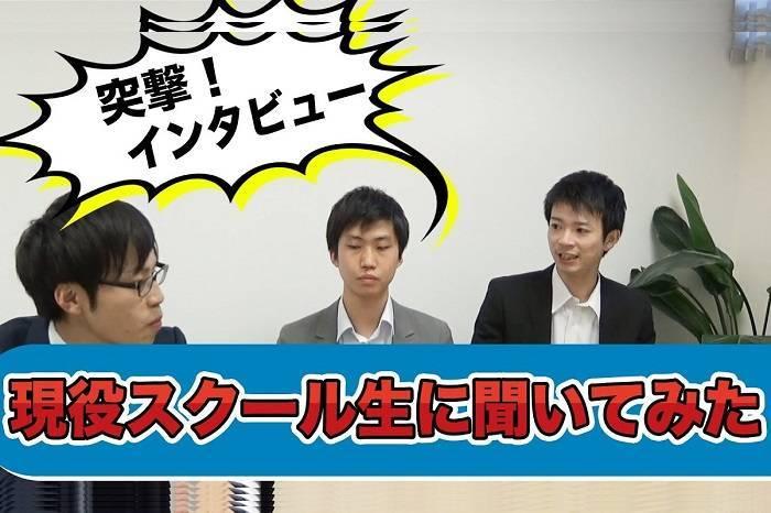 【受講料0円!】現役スクール生に聞いてみた!ネットビジョンアカデミーの『ココ』がいい!