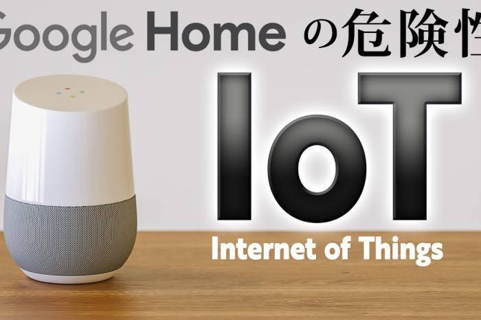 Google Homeは危険?最新技術のIoTを解説!