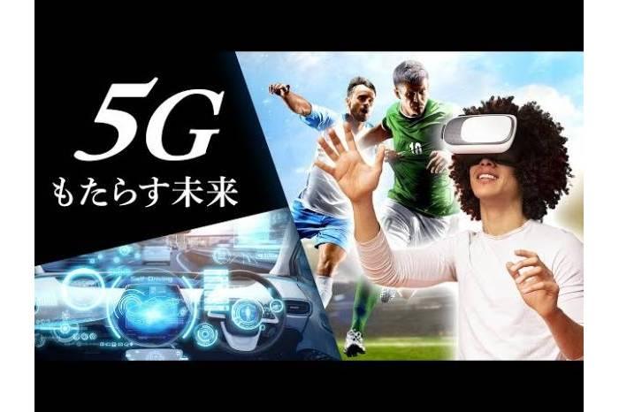 スマホでスポーツ観戦!5Gになると実現するハイテクな未来について詳しく解説